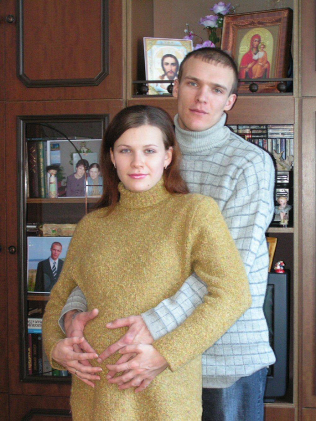Как хорошо всем вместе!!!. Счастлива, потому что беременна