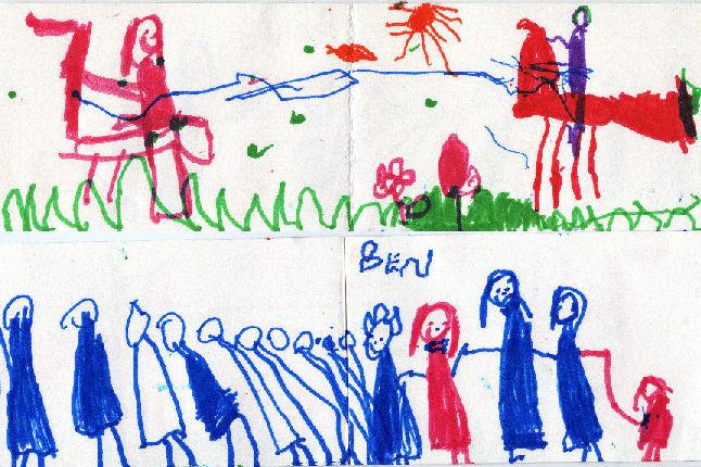 нарисовать открытку для друга первый класс все остальное