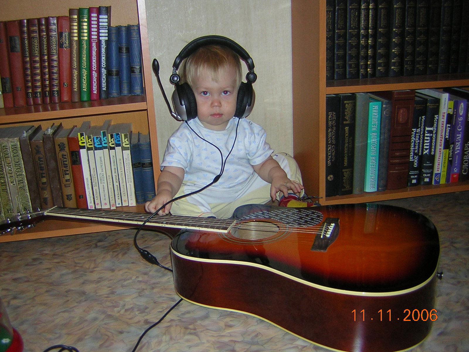 А рок-балладу Вы услышать не хотите ли?. Дети и музыка