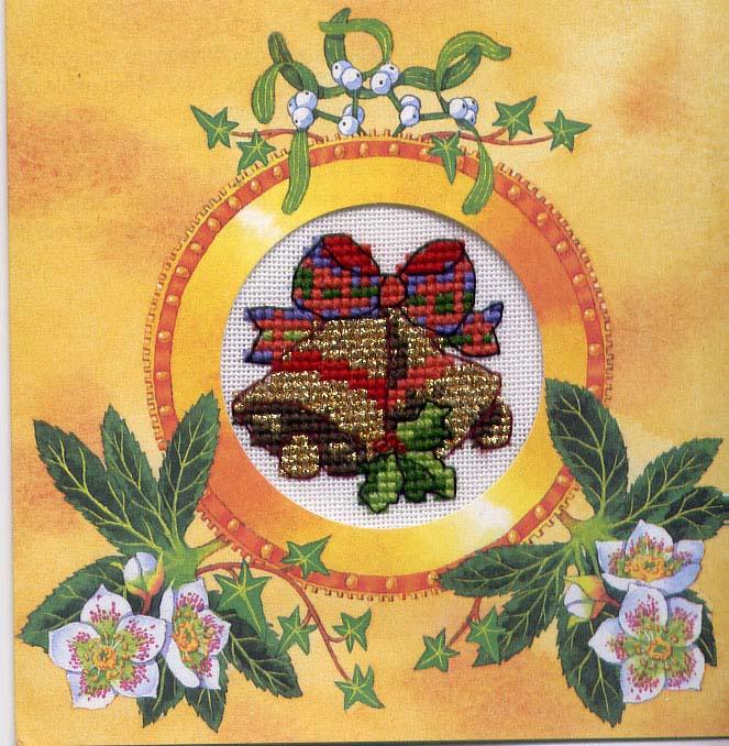 49 - от masyanya для маячок. Открыточки к Новому 2007 году