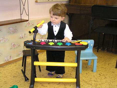 Маэстро. Дети и музыка