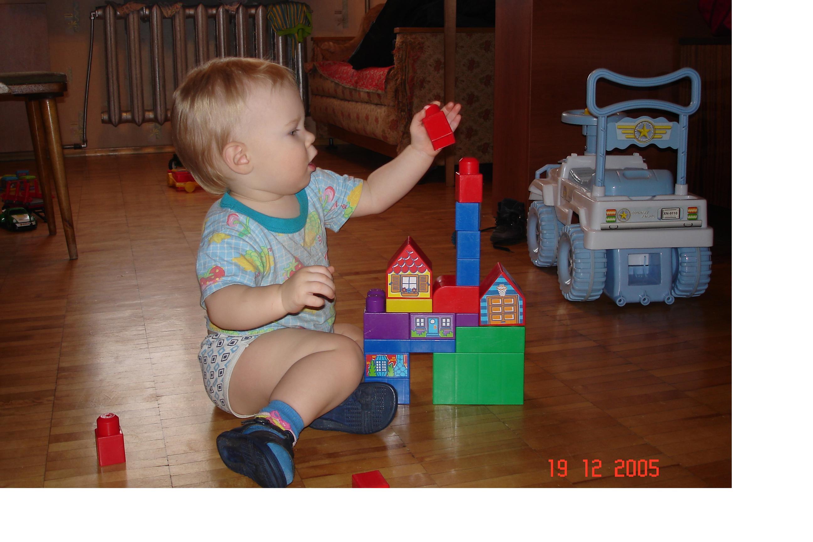 Я свой,я новый дом построю. Что наша жизнь? Игра!