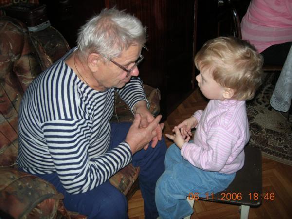 стар и млад.... Слова - не единственный способ общения