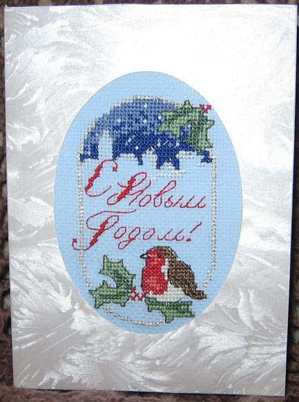 20 - от Frosya для pelenka. Открыточки к Новому 2007 году