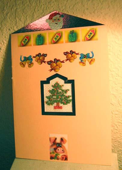 Сашенька (дочка natkaz) - для Сашеньки (дочери yanat). Детские открытки