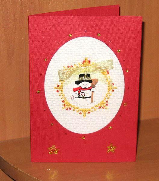 Галочка (дочка Понечки) - для Сашеньки (дочки Кря). Детские открытки