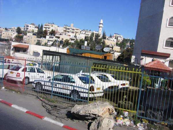 Восточный Иерусалим. Jerusalem