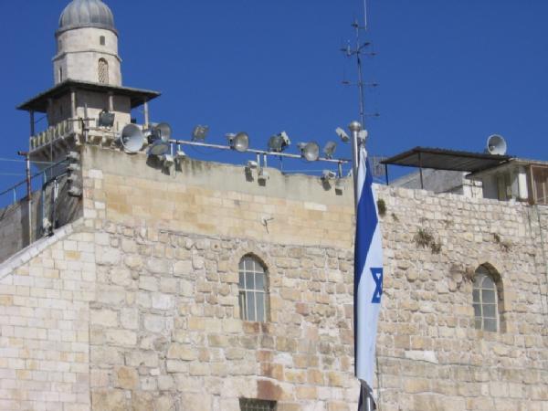 Вид на Храмовую гору. Jerusalem
