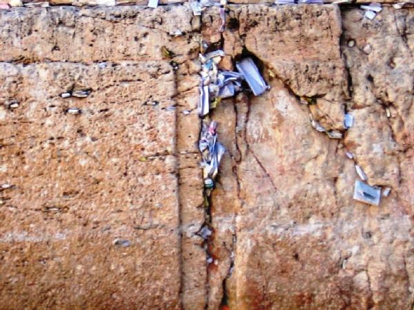 Котель. Jerusalem