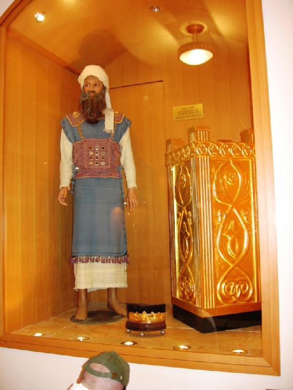 Еврейский квартал. Музей Храма.. Jerusalem