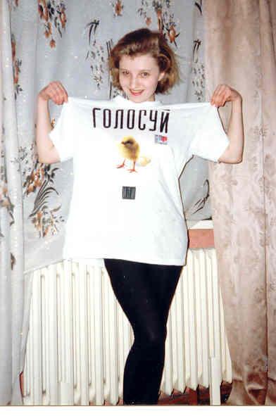 Голосуй или.... Самая классная футболка