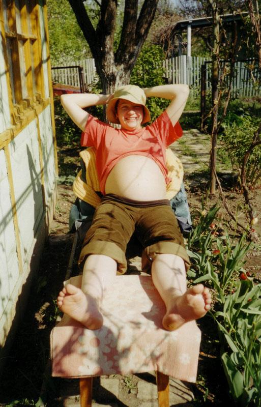 Мы на солнышке лежим!. Счастлива, потому что беременна