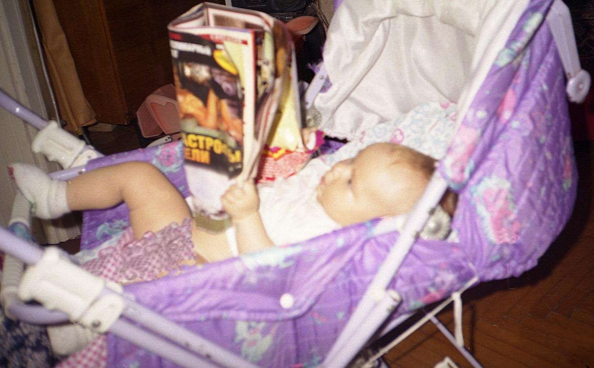читаем перед сном. Мой малыш перед сном