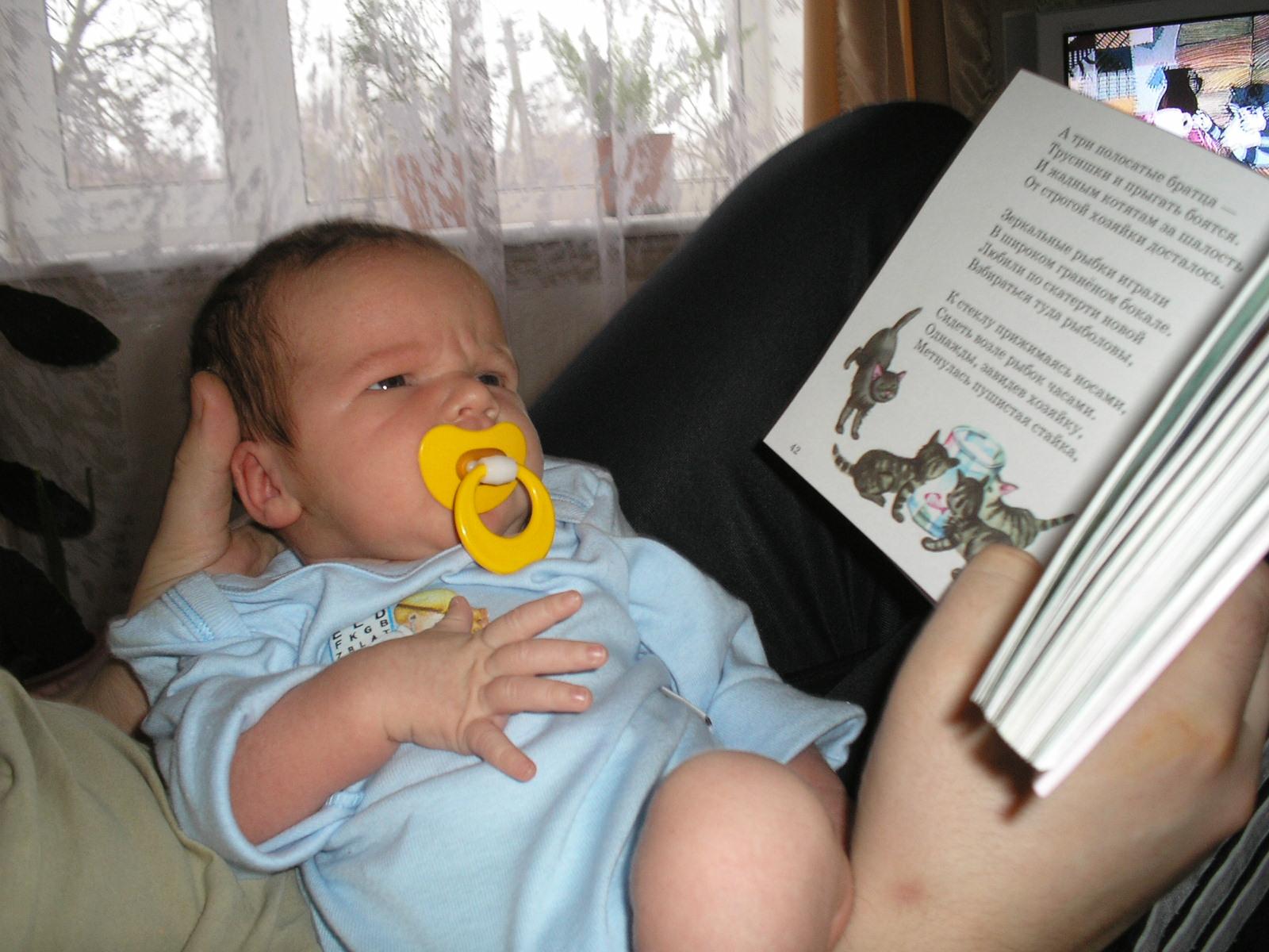 Перед сном я люблю почитать. Мой малыш перед сном