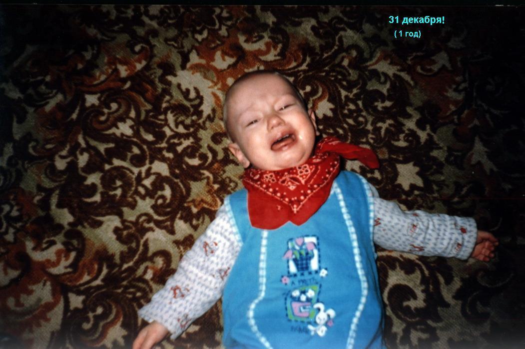 Не хочу ложиться спать - буду Новый год встречать!. Мой малыш перед сном