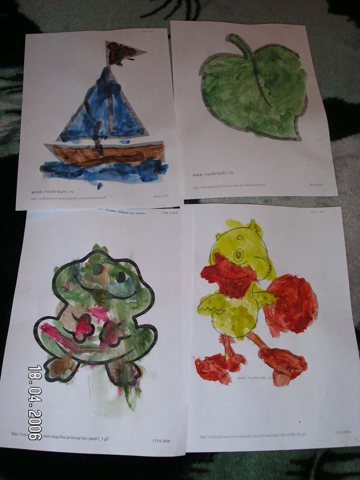Сашины рисунки. Конкурс детского рисунка с ВООБРАЖАЛКИНЫМ
