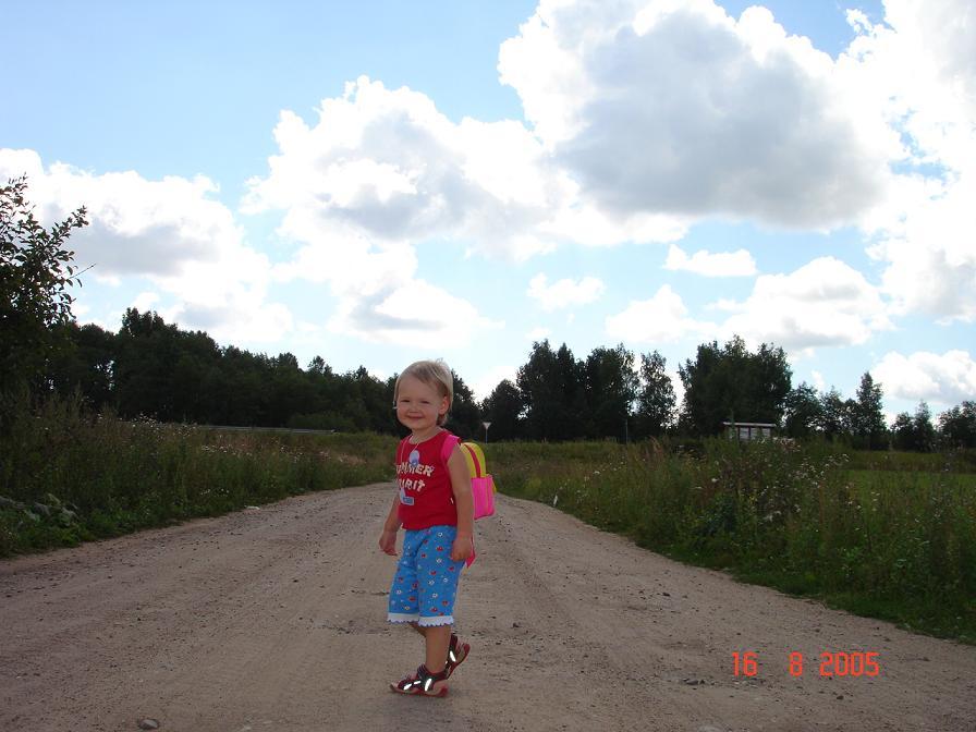 На веселую прогулку отправляюсь я одна:). Это сладкое слово - прогулка!..
