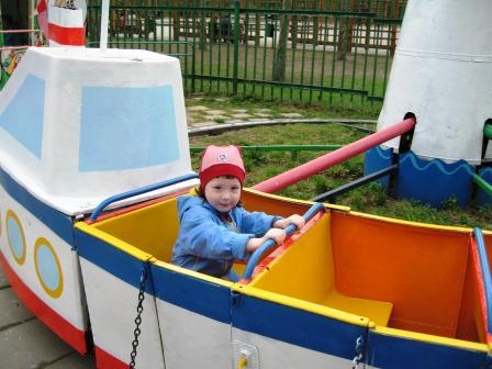 На кораблике катались.... Это сладкое слово - прогулка!..