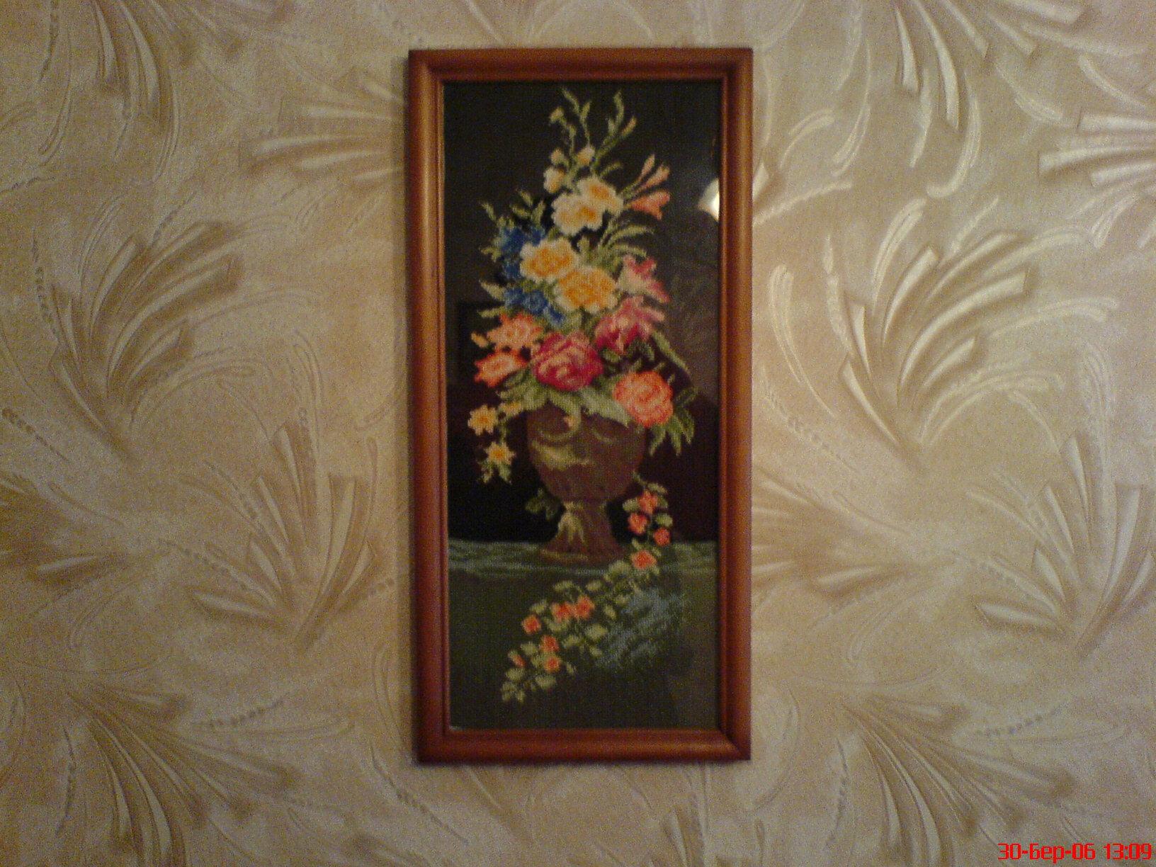 букетик. Вышивальный конкурс 'Я цветочки вышивала...'