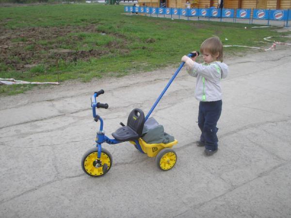 Вот такой велосипед. Это сладкое слово - прогулка!..