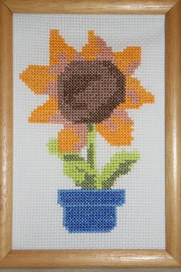 Подсолнушек. Вышивальный конкурс 'Я цветочки вышивала...'