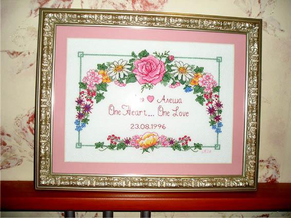 Свадебная запись. Вышивальный конкурс 'Я цветочки вышивала...'