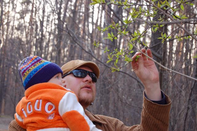 юный натуралист . Отцы и дети