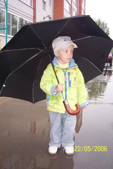 'У природы нет плохой погоды.... Это сладкое слово - прогулка!..