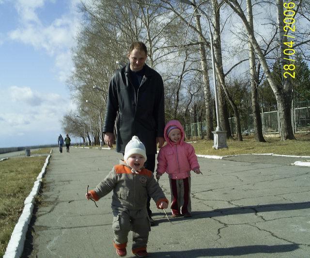 Я с семьёй гуляю в парке! . Это сладкое слово - прогулка!..