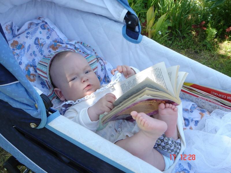 отдыхаем, загораем, книжечки почитываем.... Лето, ах лето!..