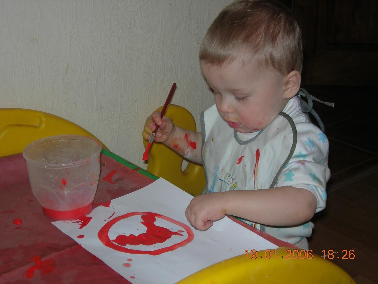 кружок для мамы ). Малыши-карандаши