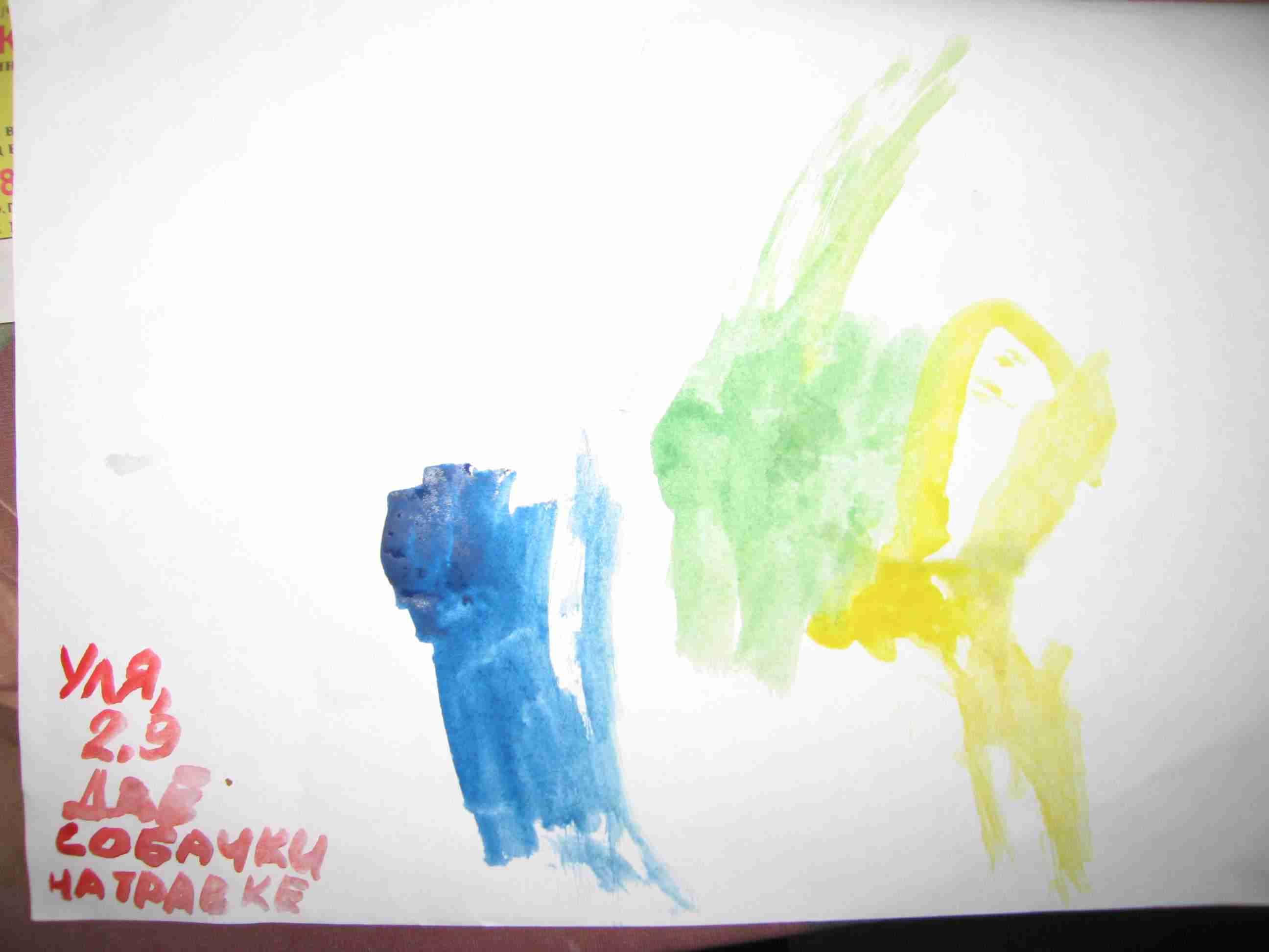 Картина 1. Конкурс детского рисунка с ВООБРАЖАЛКИНЫМ