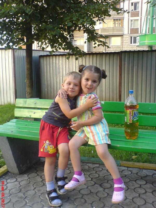 'Мы с Данилкой навсегда, самые лучшие друзья!'. Мы - веселые друзья