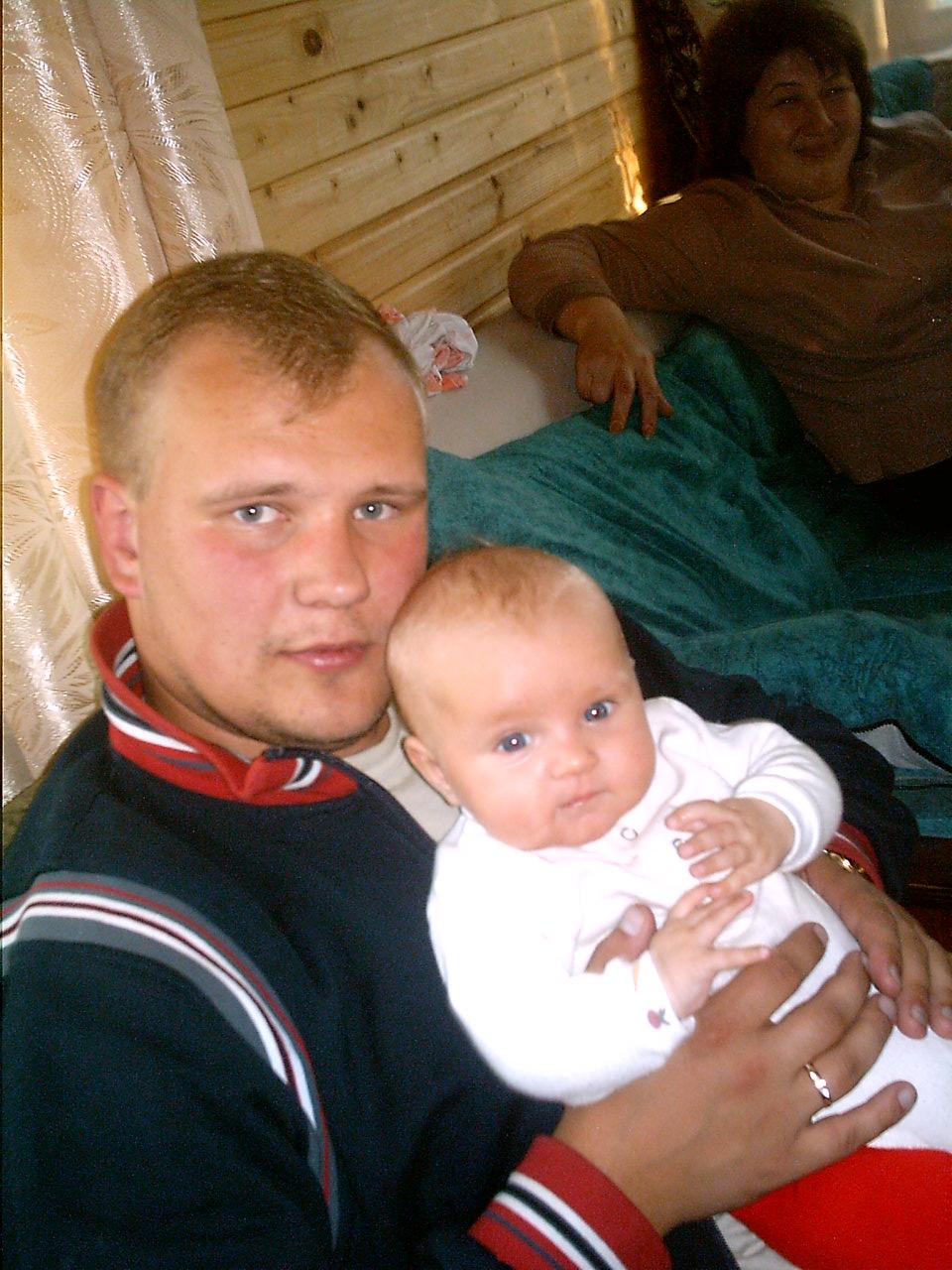 дочка и папа. Отцы и дети