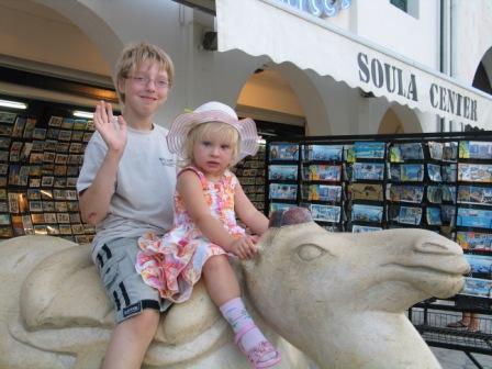 Костя,я и моя...верблюда!. Мы - веселые друзья