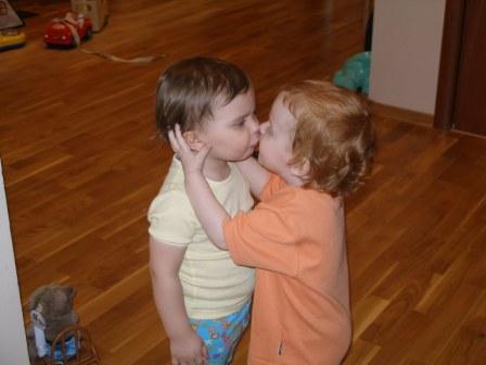 Kiss. Мы - веселые друзья