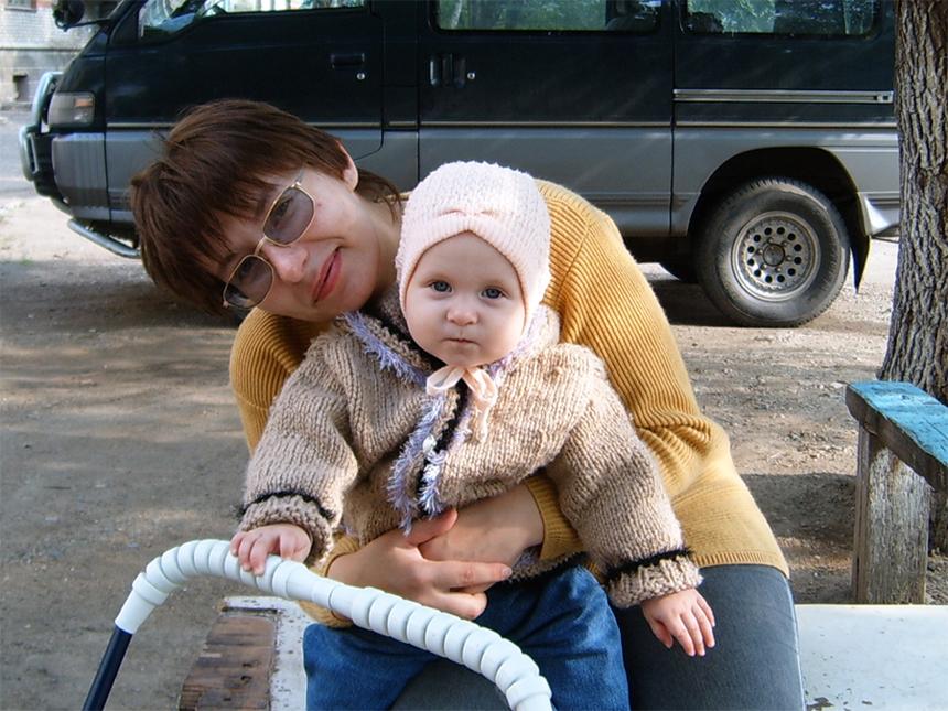 Мама и Я. Я и моя малышка