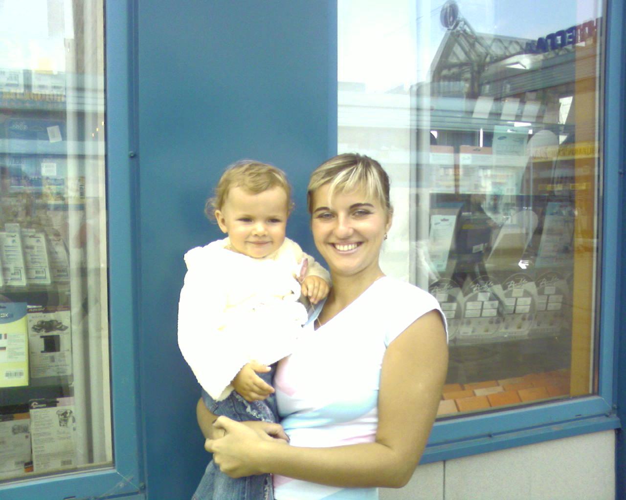 Мы с мамой у метро. Я и моя малышка