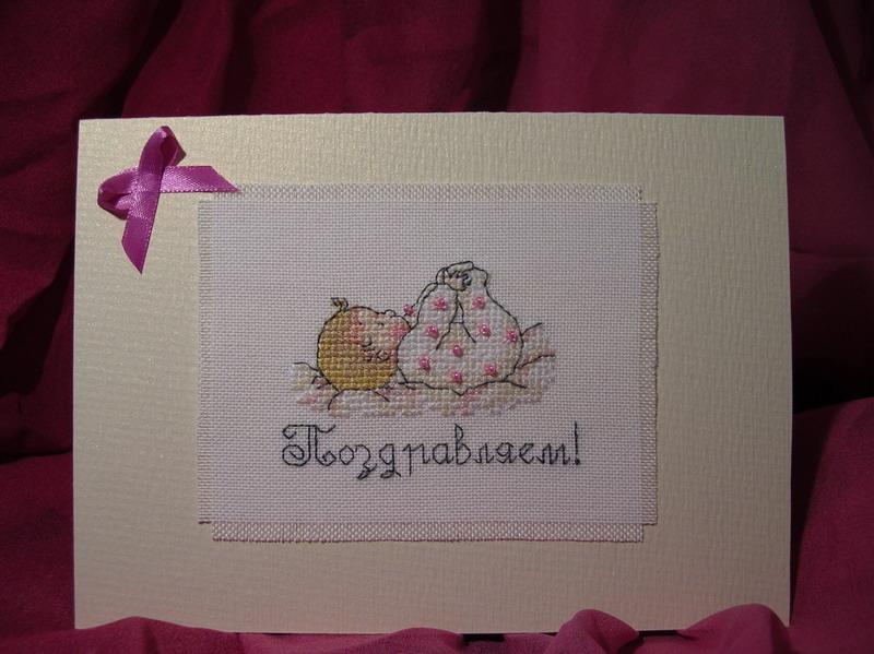 Подписать открытку на рождение девочки