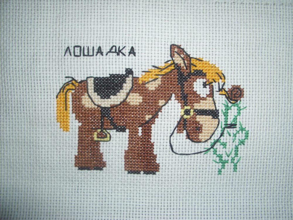 Лошадка от Риолис. Детские сюжеты