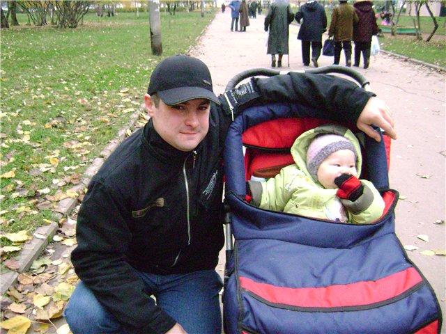 прогулка с папой.