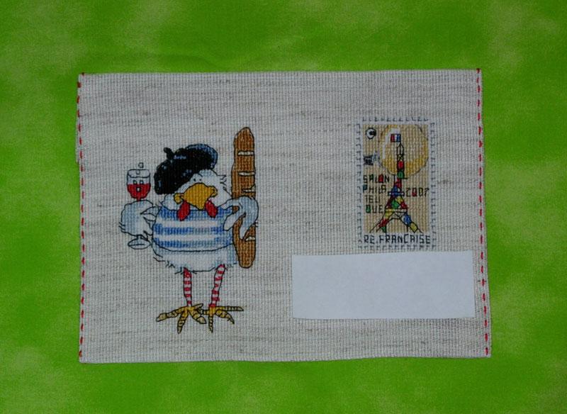 4 - автор Рашель для Медуницы. 2007 Письмецо в конверте