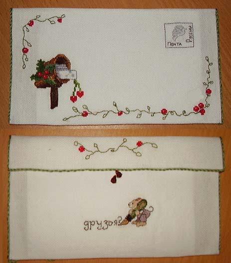 14 - автор Iro4ka для Ulyana. 2007 Письмецо в конверте