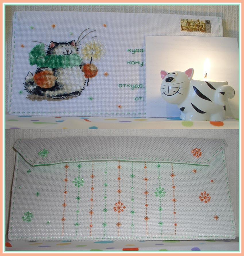 48 - автор Nastya_Pin для Поросёнка Плюх. 2007 Письмецо в конверте