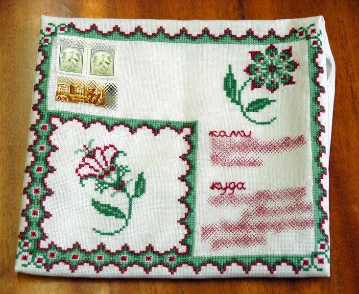 52 - автор Сrab Flower для Ryzhiknika. 2007 Письмецо в конверте