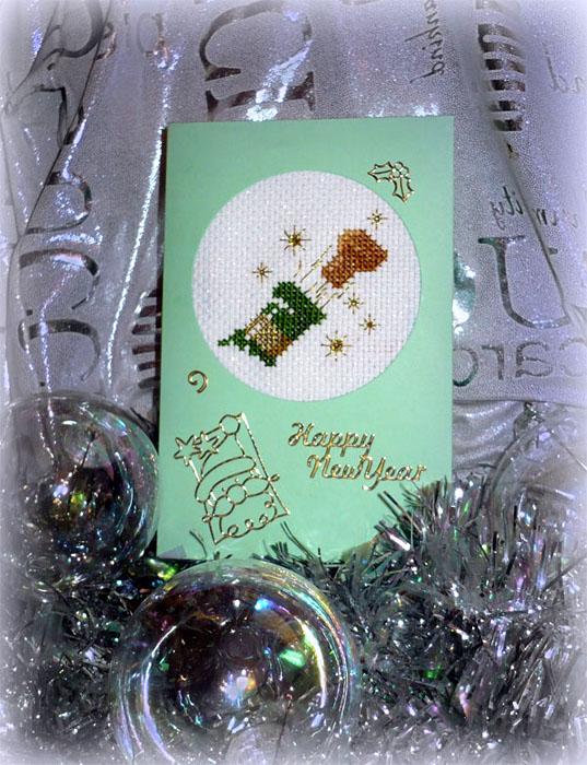 1 Понечка - для Софико. Новогодние подарки получены
