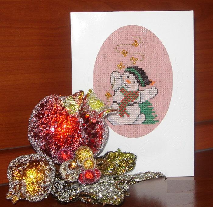 26 - автор  kura - для SnoLe. Новогодние подарки получены