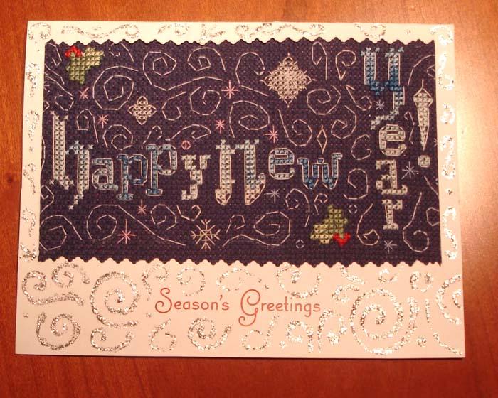 32 - автор Alta - для SU. Новогодние подарки получены