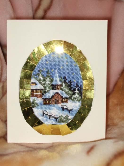 37 - автор igeshel - для Медуницa. Новогодние подарки получены