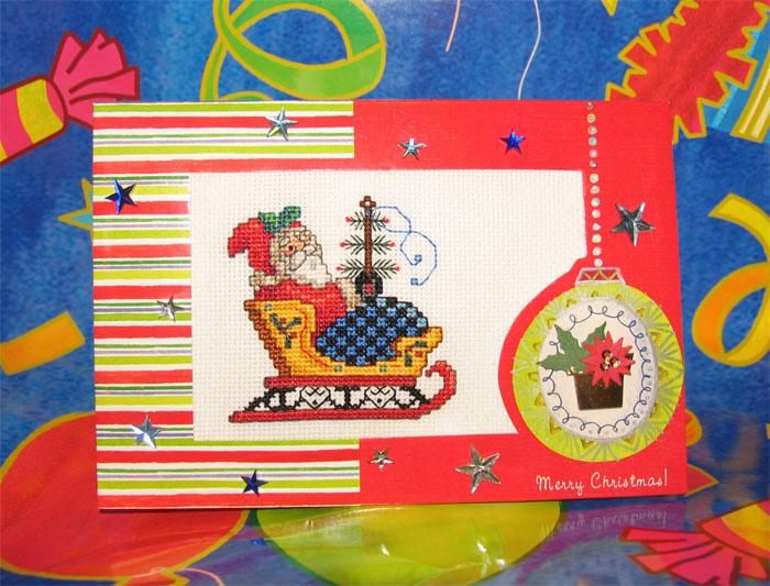 50 - автор lovebiser - для АннушкА. Новогодние подарки получены